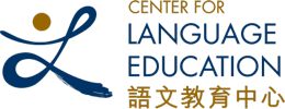 CENTER FOR <br /> LANGUAGE EDUCATION